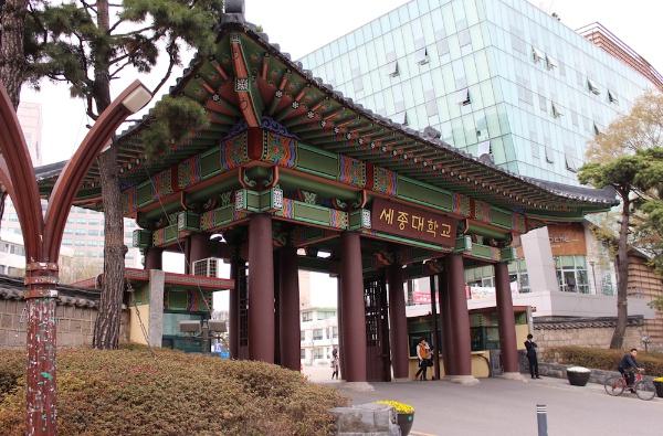 Foto Sejong University